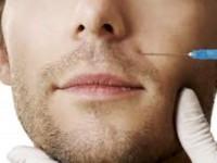 Toxina Botulínica (Botox®) é usada por dentistas em tratamento de problemas de saúde bucal
